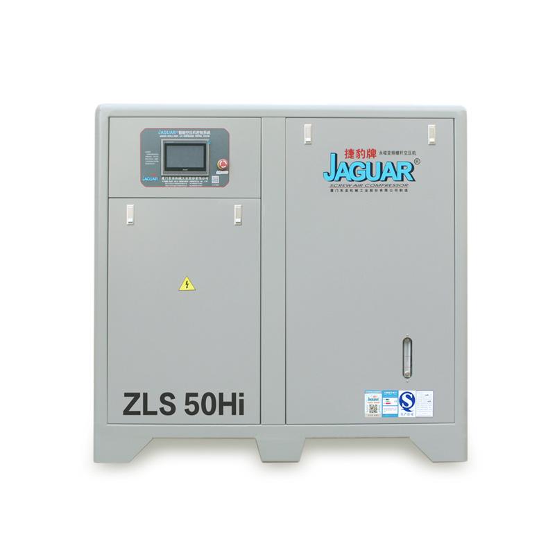 ZLS-50Hi 永磁变频同轴空压机