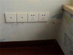 墙面发霉处理