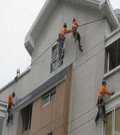房屋外墙防水防漏