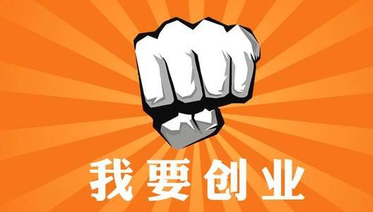 重庆代理公司注册
