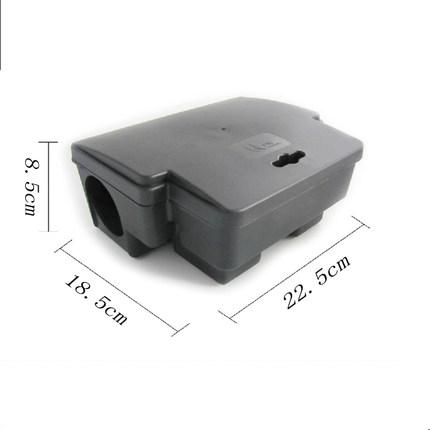塑料带锁毒饵盒(双锁)