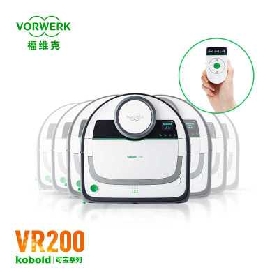 VR200-智能扫地机器人