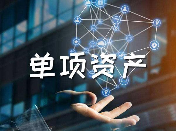 重庆财税公司地点