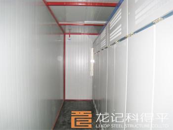 组合式集装箱房