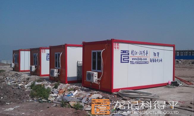重庆住人集装箱租赁