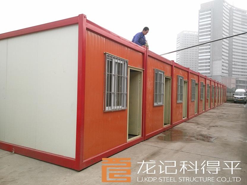 集装箱房屋