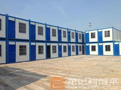 重庆集装房厂家