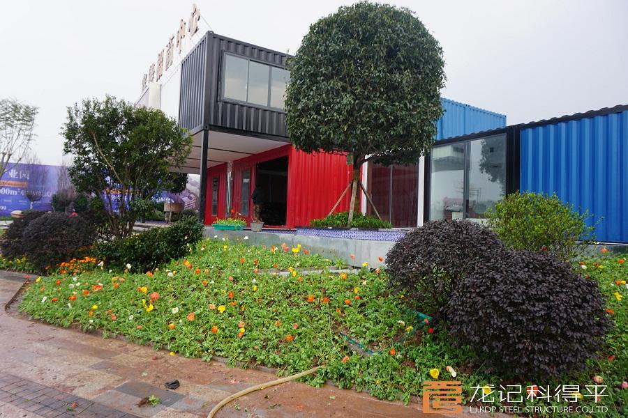 重庆集装箱商业综合体
