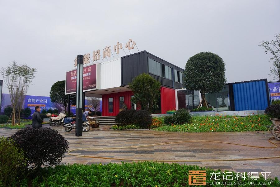 重庆集装房厂家项目
