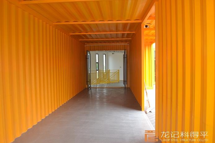 重庆集装箱房价格