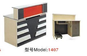 重庆办公用品销售