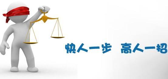 重庆公司注册流程