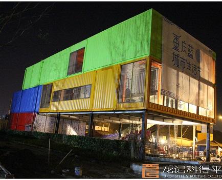 香港置地上东汇项目