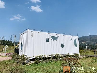綦江花坝集装箱露营基地项目