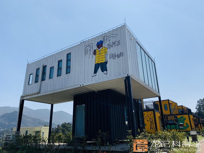 重庆集装箱厂房