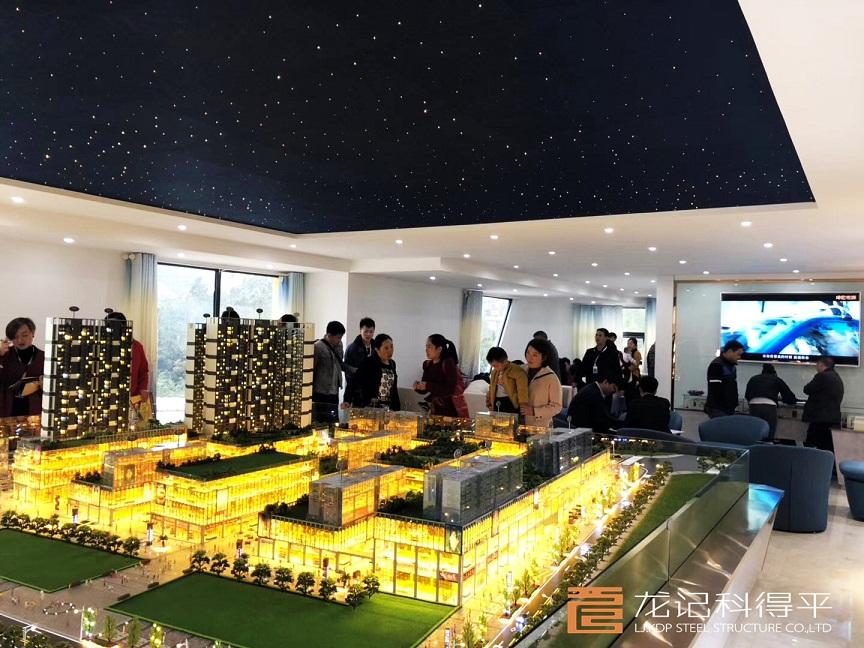 贵州新汇天地集装箱售楼部