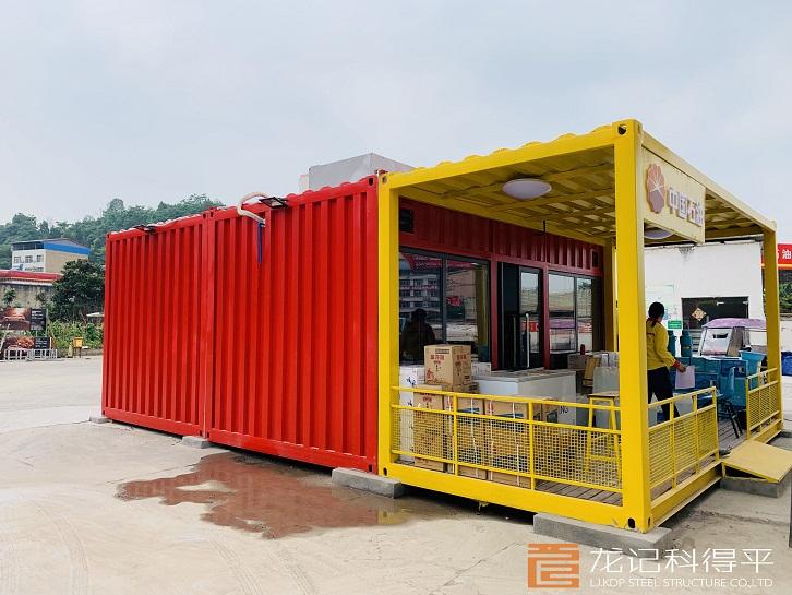 中石油集装箱便利店