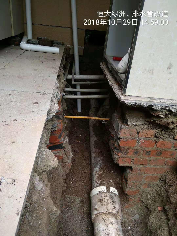 排水管改�? width=
