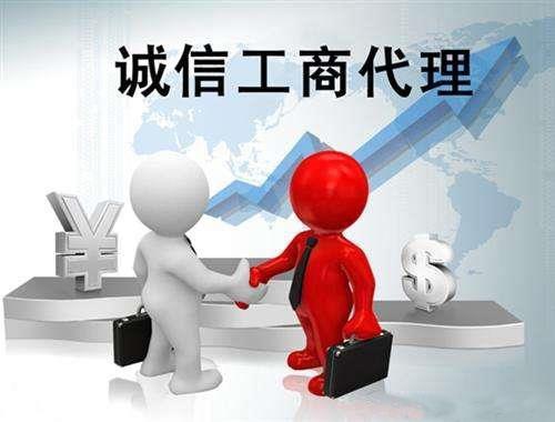 重庆变更工商地址