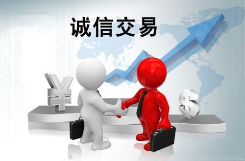 九龙坡区代理记账