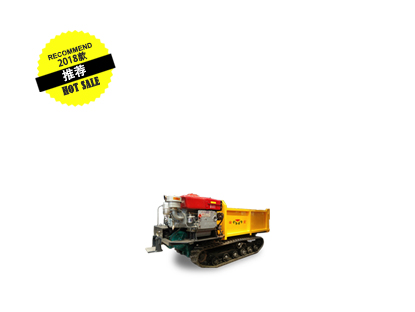 山地履带运输车
