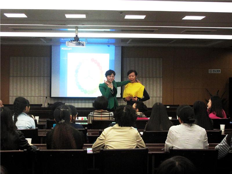 重庆经济与信息化委员会