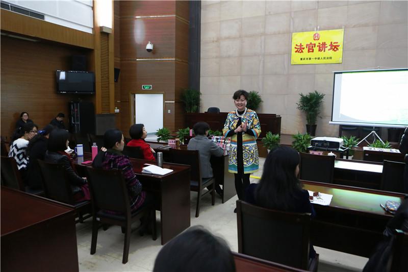 重庆市中级人民法院