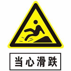 重庆交通设备
