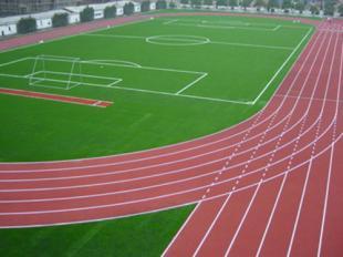 重庆塑胶运动场