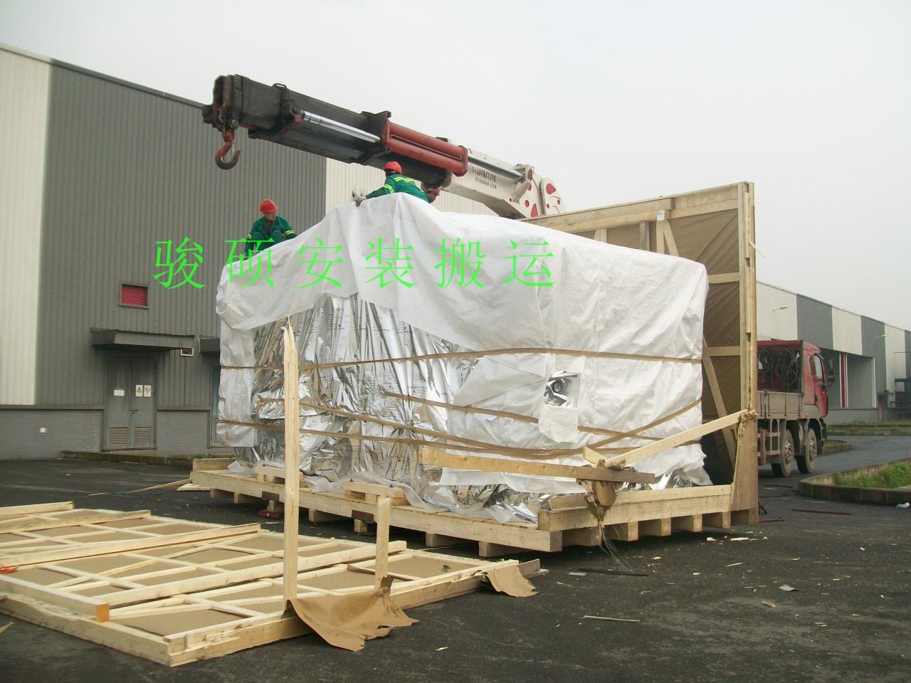 贵州设备拆卸工程