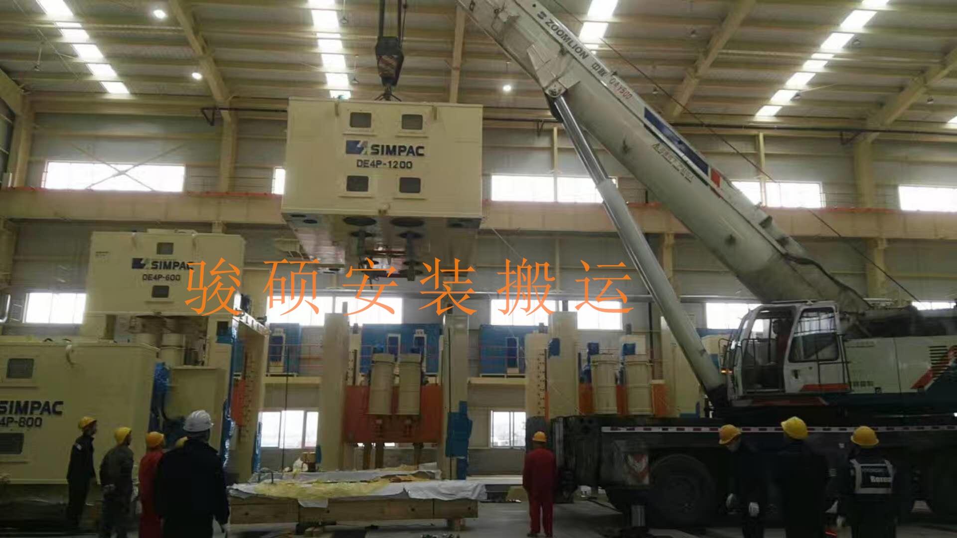 万博manbetx官网电脑高空设备吊装