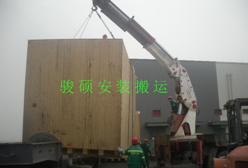 万博manbetx官网电脑货柜装卸