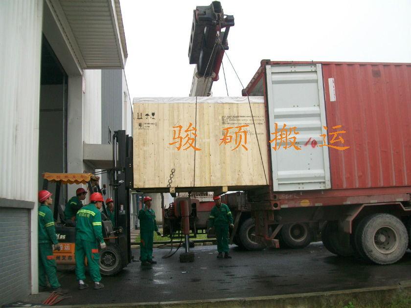 万博manbetx官网电脑大型货柜装卸