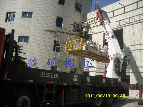贵州设备吊装