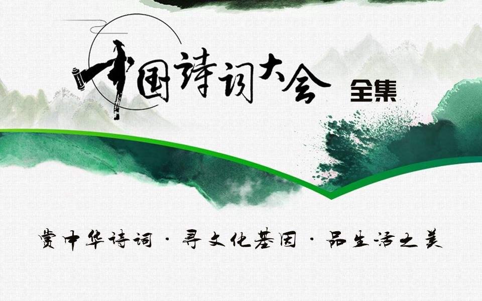 重庆诗词文化