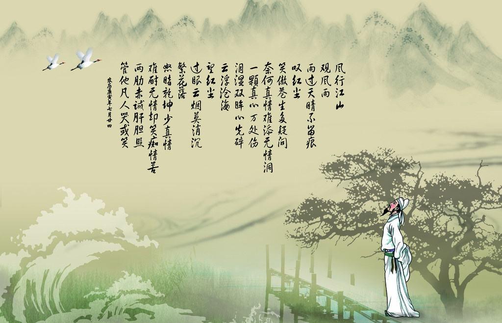 重庆图片诗词定制