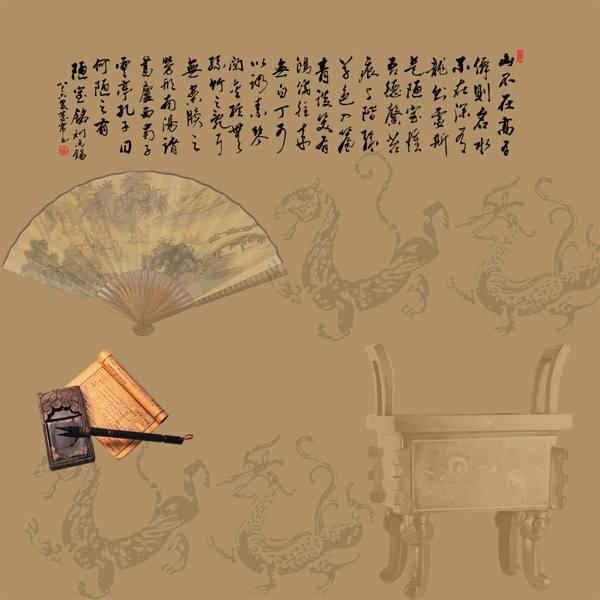 重庆诗词定制