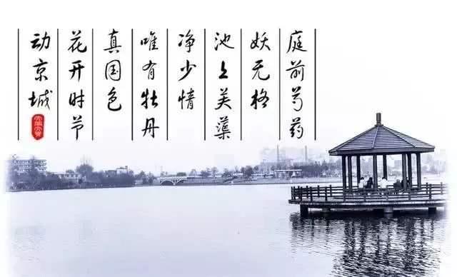 重庆来图定制诗词