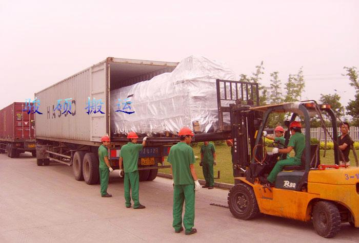 贵州装卸工程