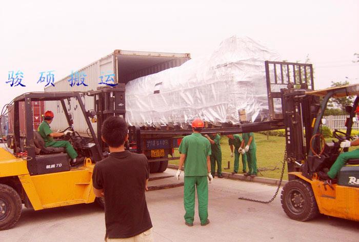 四川货柜装卸工程