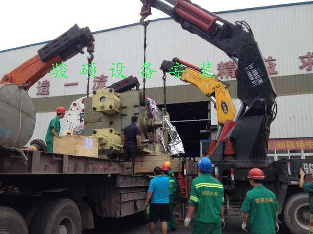 贵州集成箱装卸