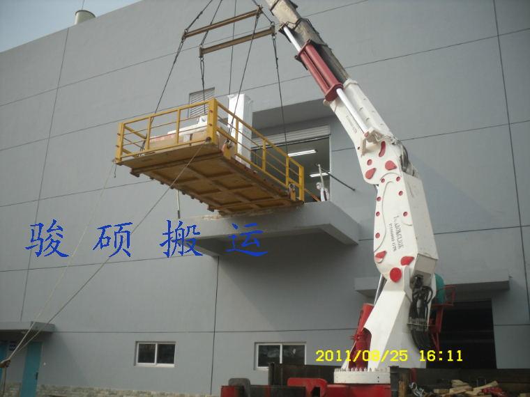 万博manbetx官网电脑高空吊装安装