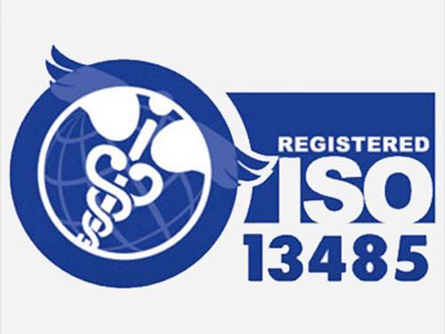ISO13485�荤���ㄦ�拌�涓�璐ㄩ��绠$��浣�绯昏�よ��