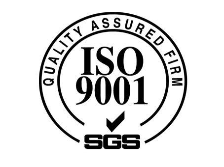 ISO9001/�哄�淇℃��