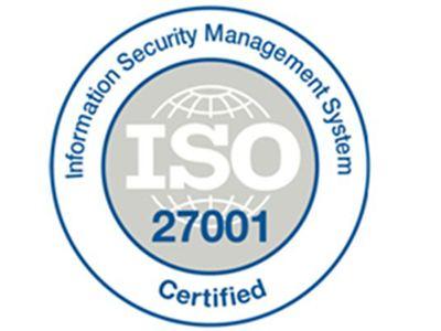 ISO27001信息安全技术与管理体系认证
