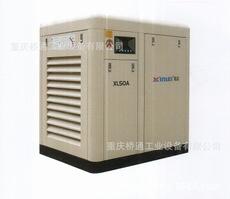 鑫磊XLAM 风冷型 螺杆式空气压缩机