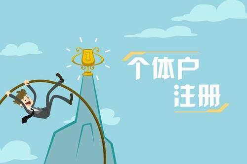 重庆工商注册流程