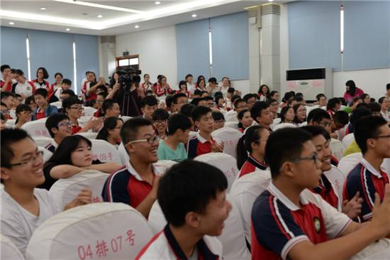 青少年全能素质培训中心