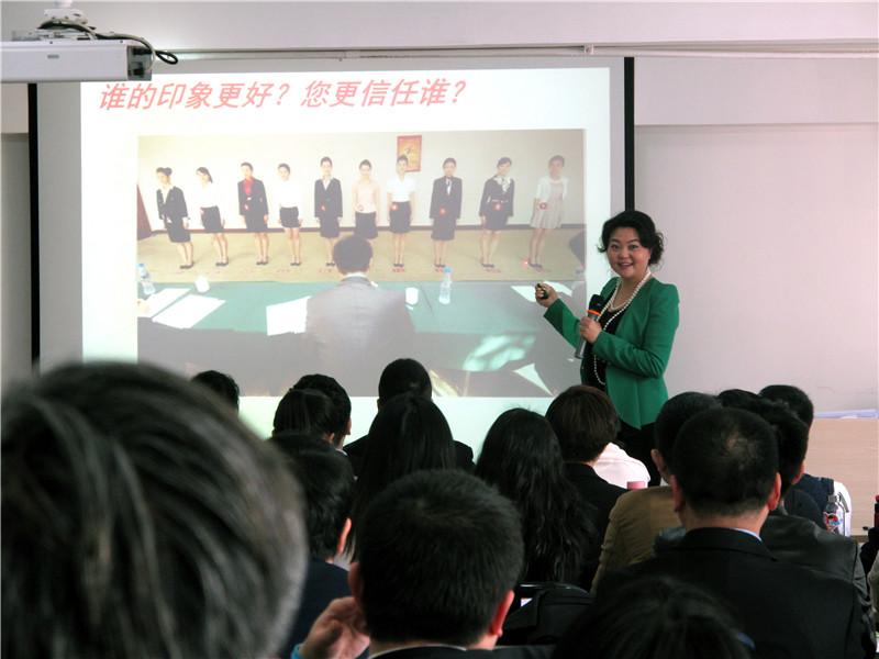 重庆华章MBA学员