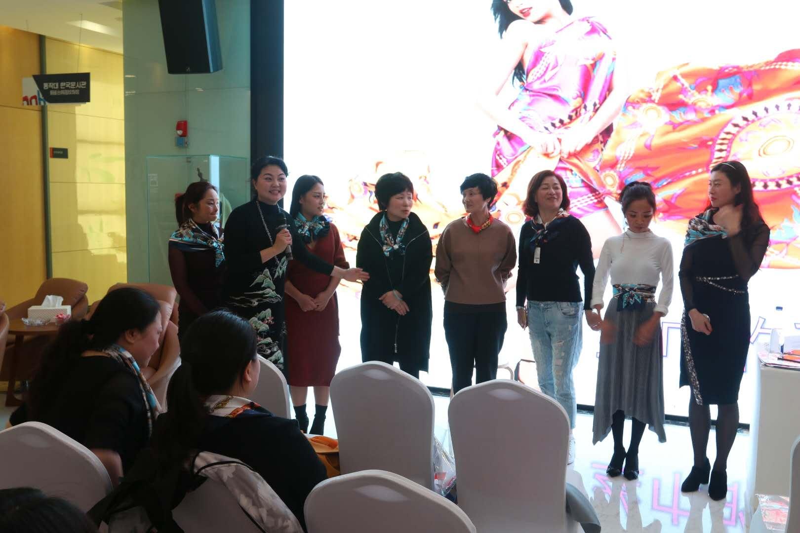 重庆铜雀台百变丝巾沙龙活动